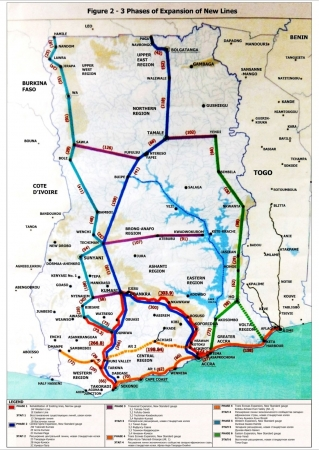 2017 год - по настоящее время, Сеть железных дорог государства Гана