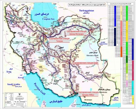 2015 год - по настоящее время, Иранские железные дороги